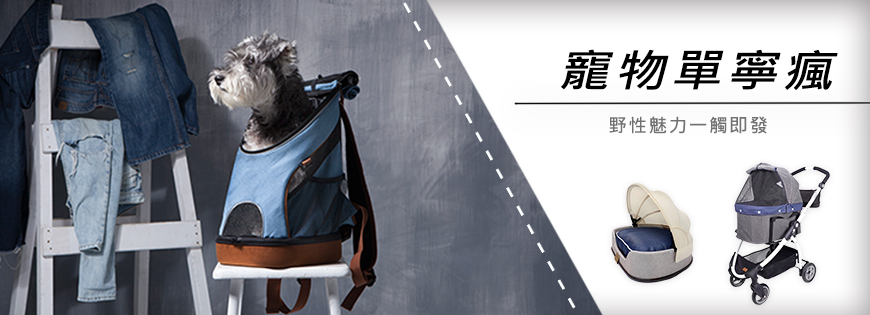 0906_單寧新品中banner_fix