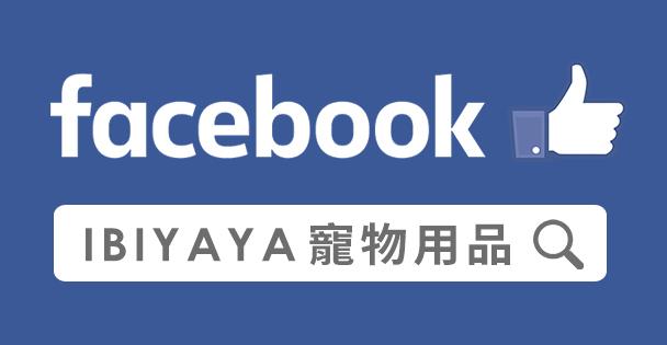 1017_facebook_banner_s