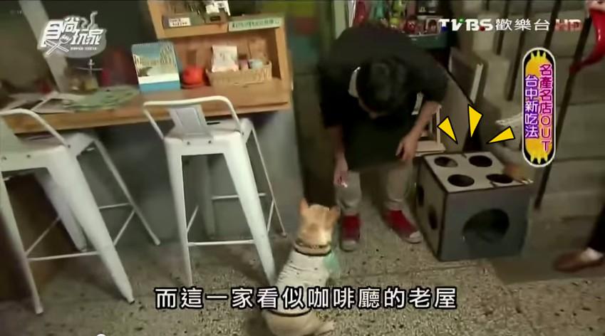 【食尚玩家】20150330 名產名店OUT 台中新吃法