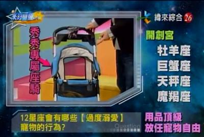 ★星之選★米可白~FS1201粉漾甜心寵物三輪車