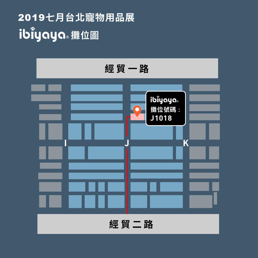 2019七月台北寵物展參展訊息