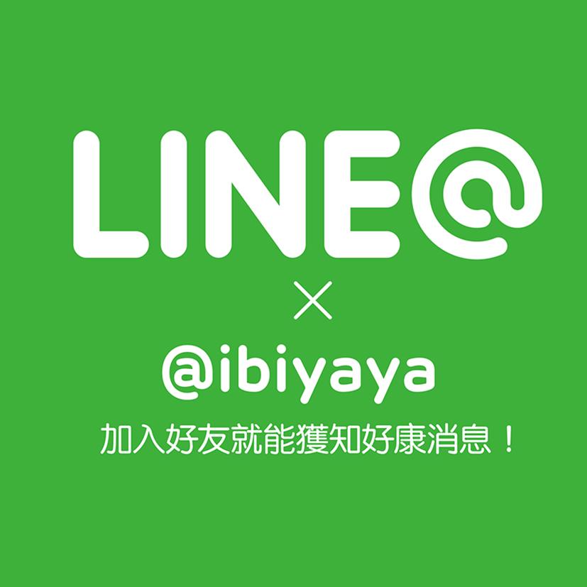 歡慶LINE@官方帳號上線 加入好友送85折優惠券