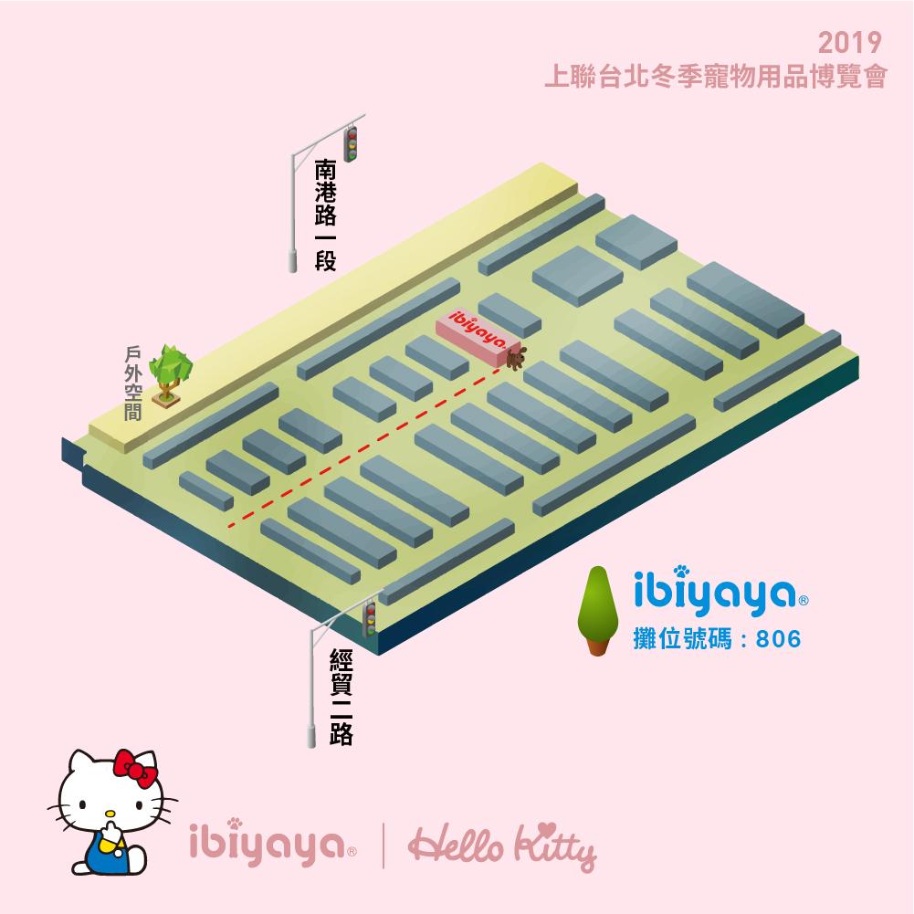 2019上聯台北冬季寵物展★熱狗派對歡樂嘉年華