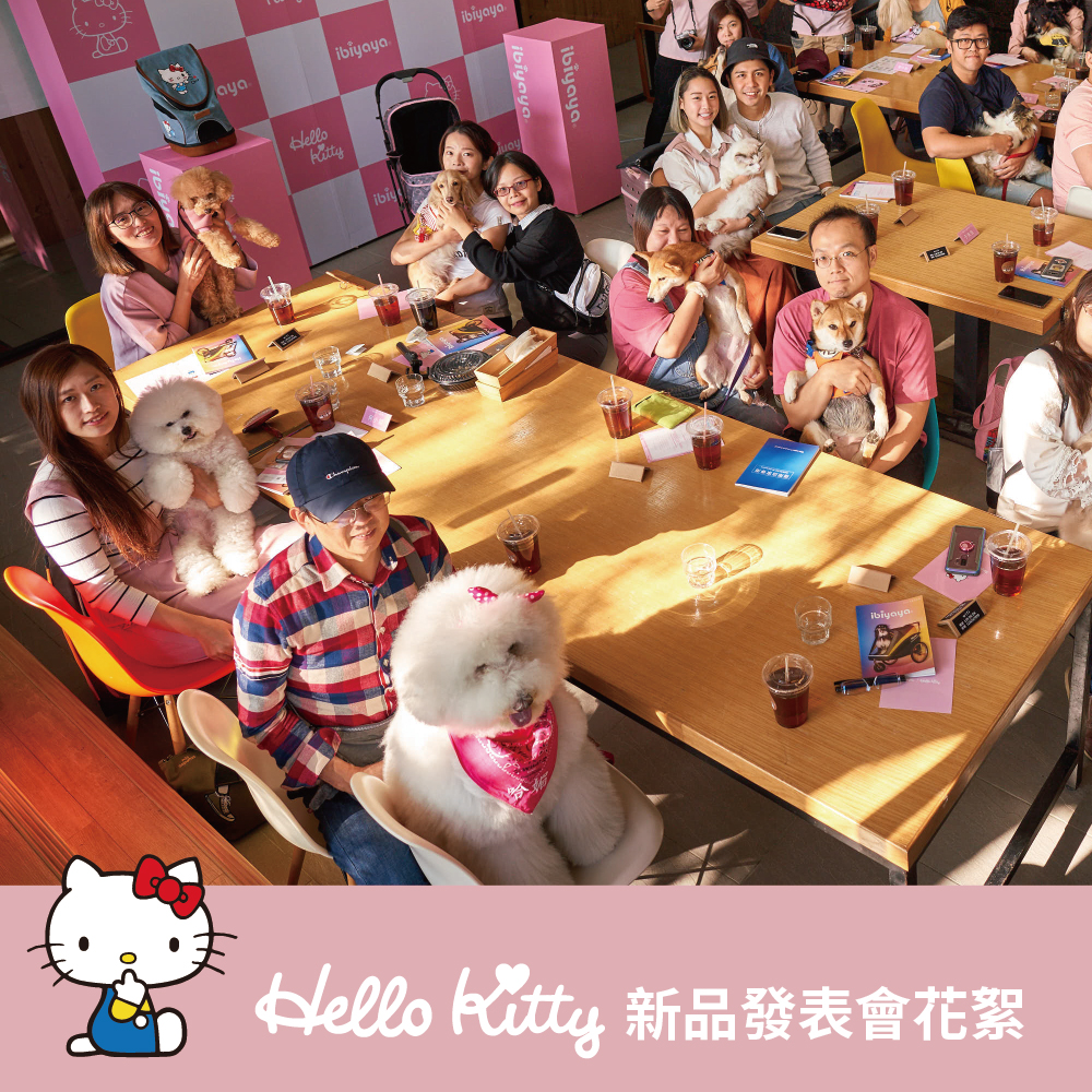 IBIYAYA 2019 HELLO KITTY 新品發表會花絮